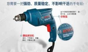 博世电动工具推出效率高一倍的手电钻自吸油泵
